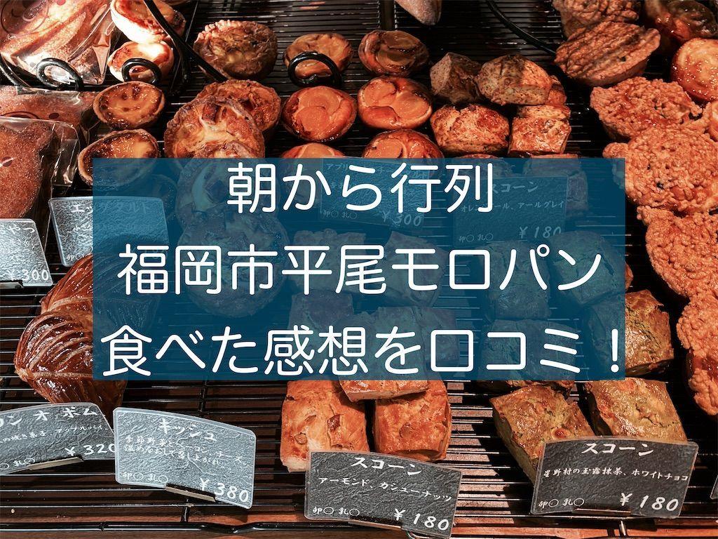 f:id:zizichan1103:20211003110519j:image
