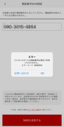 f:id:zizichan1103:20211006110342p:plain