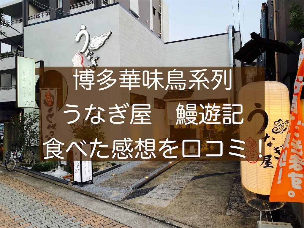 f:id:zizichan1103:20211010180647j:image