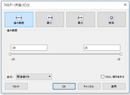 f:id:zkn360:20190308172648p:plain