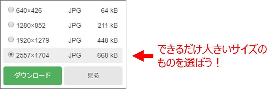 f:id:zkn360:20190412165743p:plain