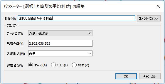 f:id:zkn360:20190527165349p:plain