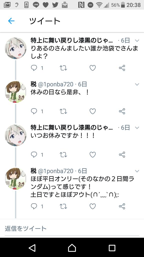 f:id:zmatome:20190304204006p:plain