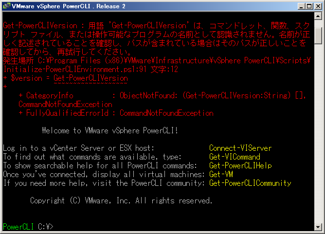 vSphere ESXi 6でRealtek NICを動かす(ESXi-Custmizer-PS編