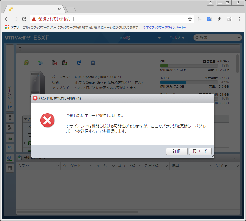 f:id:zokibayashi:20170523001044p:plain