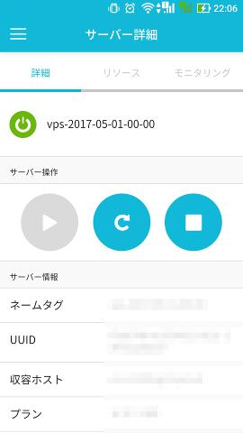 f:id:zokibayashi:20171004234555j:plain
