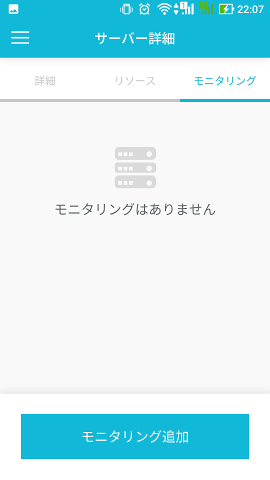 f:id:zokibayashi:20171004235039j:plain