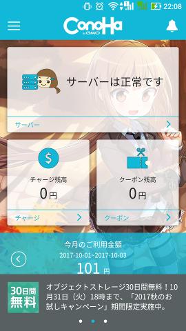 f:id:zokibayashi:20171005002905j:plain