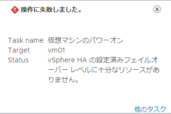 f:id:zokibayashi:20180702233325p:plain