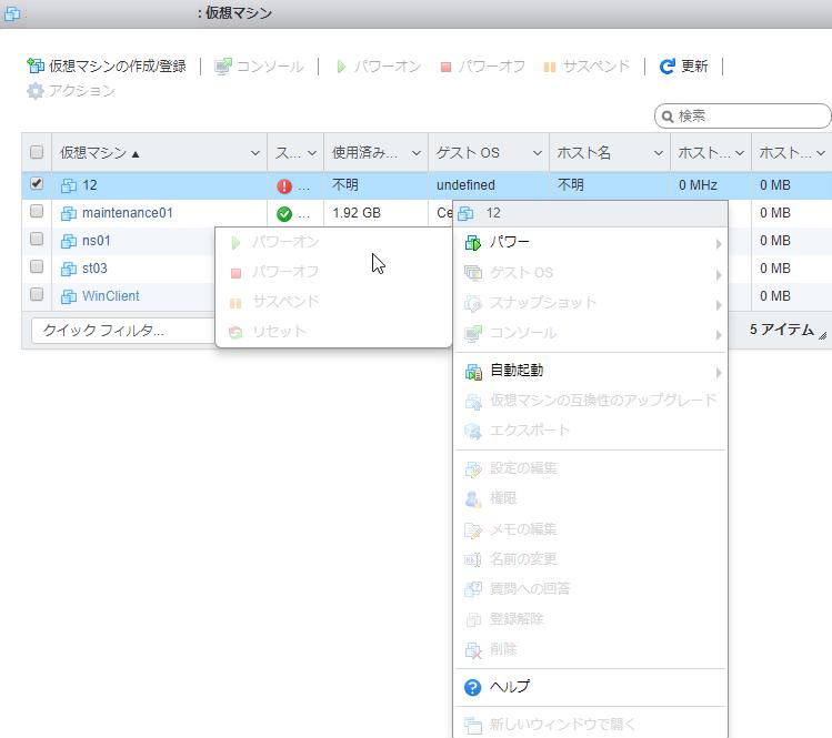 f:id:zokibayashi:20180905210144p:plain
