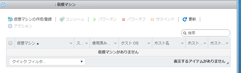 f:id:zokibayashi:20180905220059p:plain