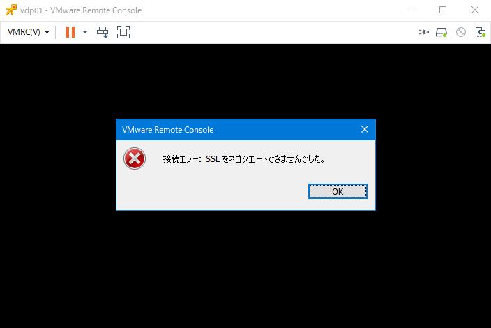 f:id:zokibayashi:20200409010455p:plain