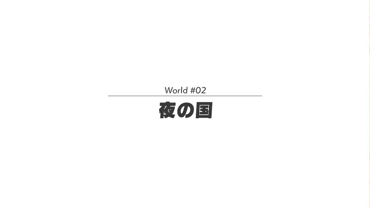 f:id:zokulifeblog:20200216213249j:plain
