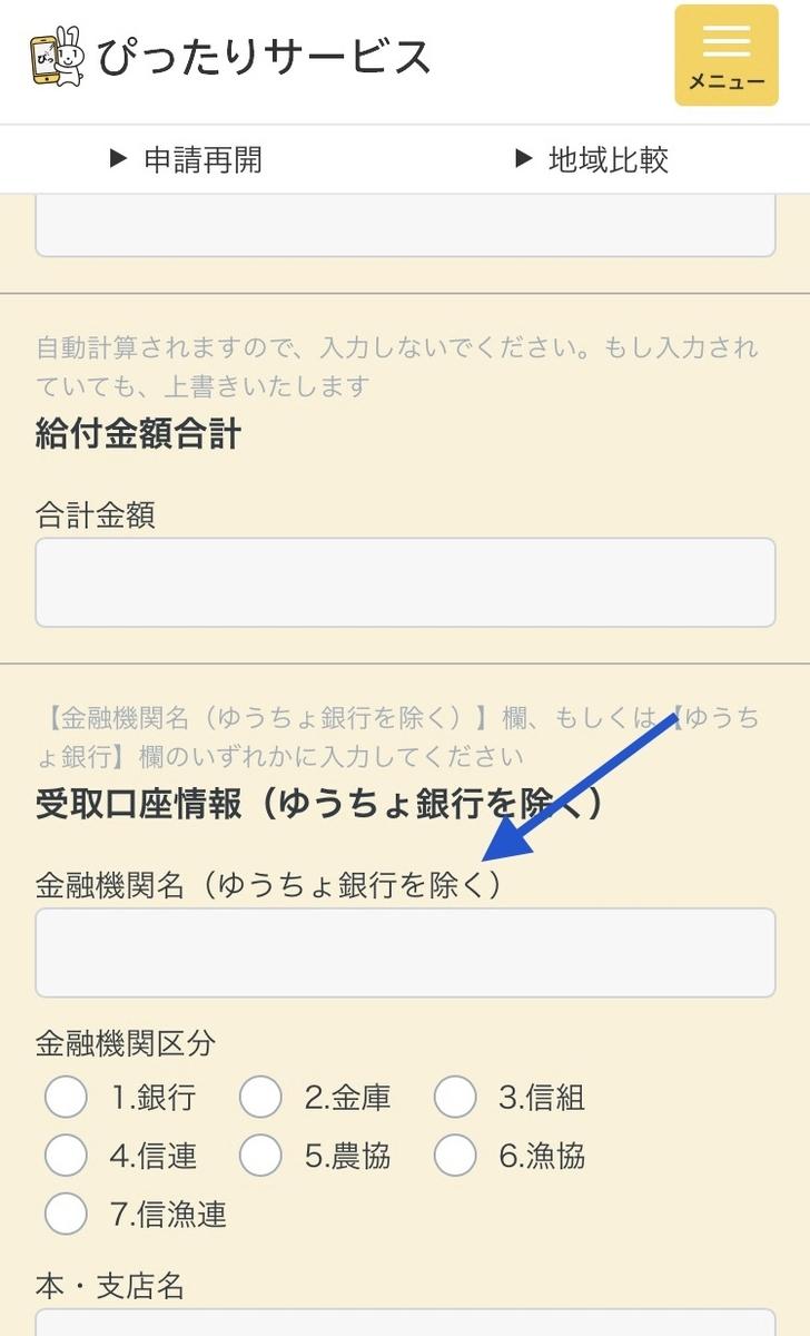 f:id:zokulifeblog:20200502143048j:plain