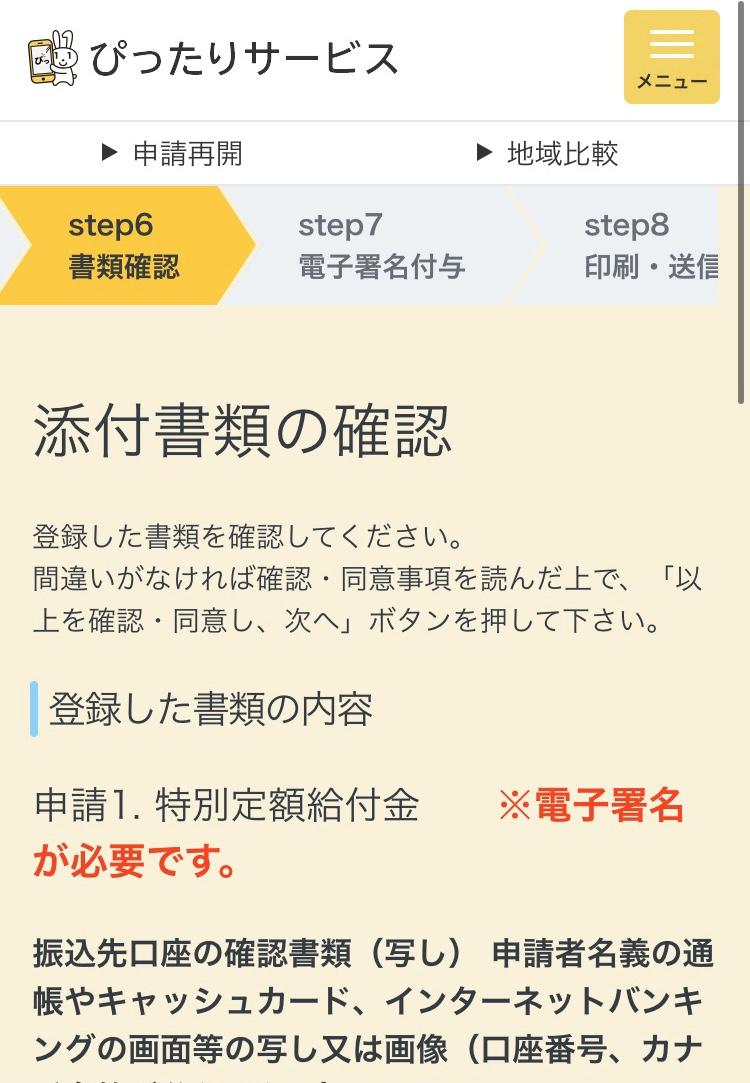 f:id:zokulifeblog:20200502143308j:plain
