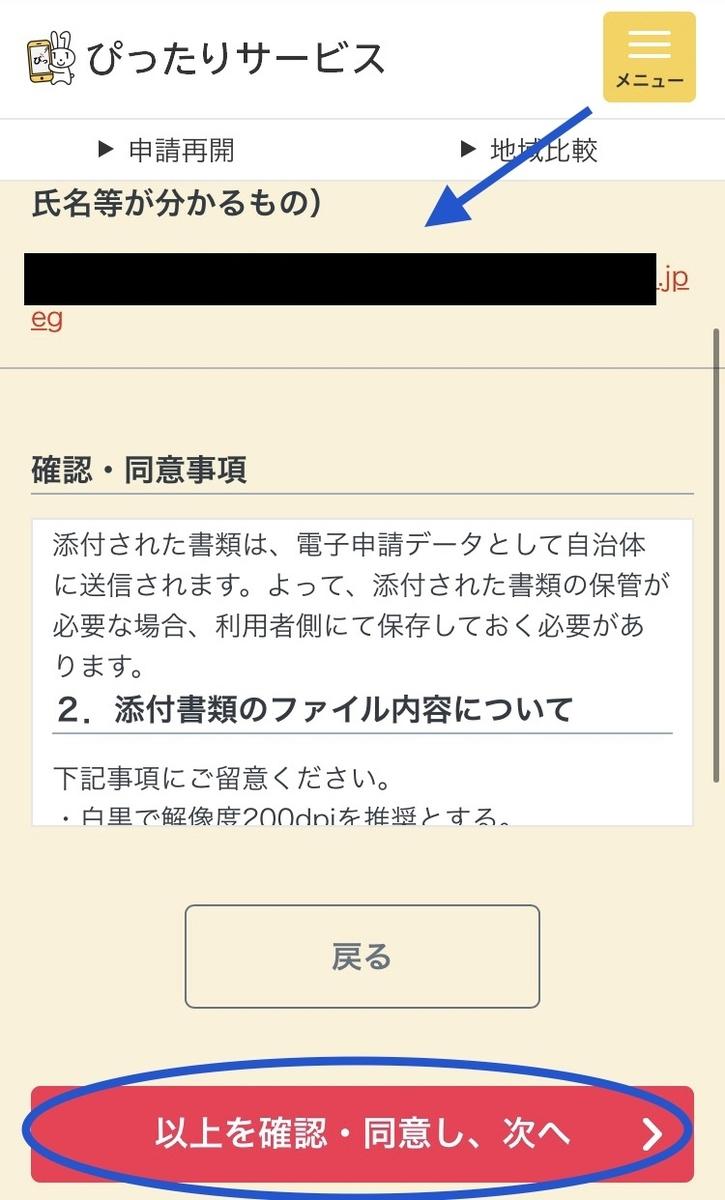 f:id:zokulifeblog:20200502143414j:plain