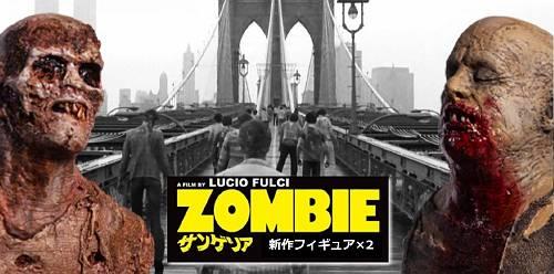 f:id:zombieito:20200625141540j:plain
