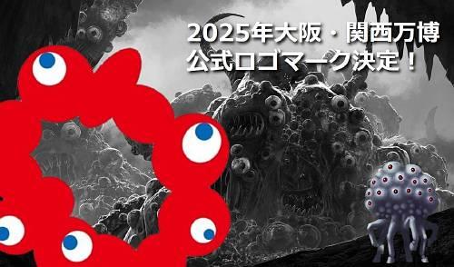 f:id:zombieito:20200827222339j:plain