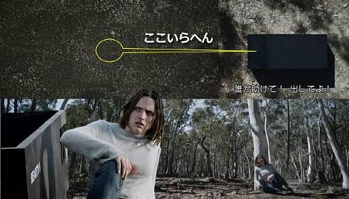 f:id:zombieito:20201003222531j:plain