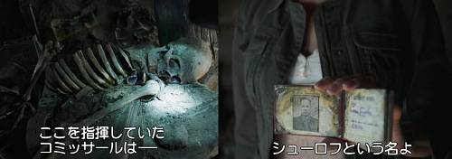 f:id:zombieito:20210104162642j:plain