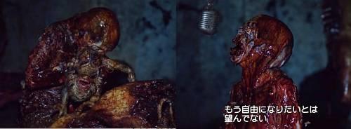 f:id:zombieito:20211017161814j:plain