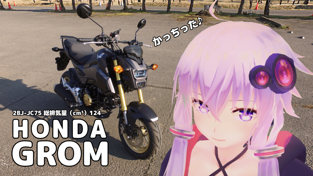 f:id:zomuzomu:20180216230036p:plain