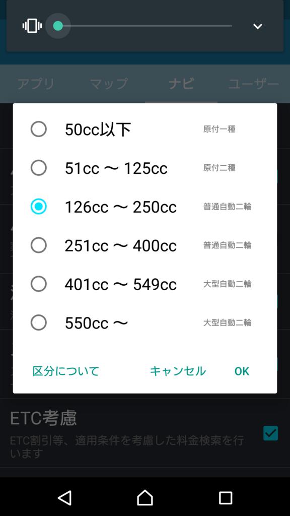 f:id:zomuzomu:20180507135359p:plain