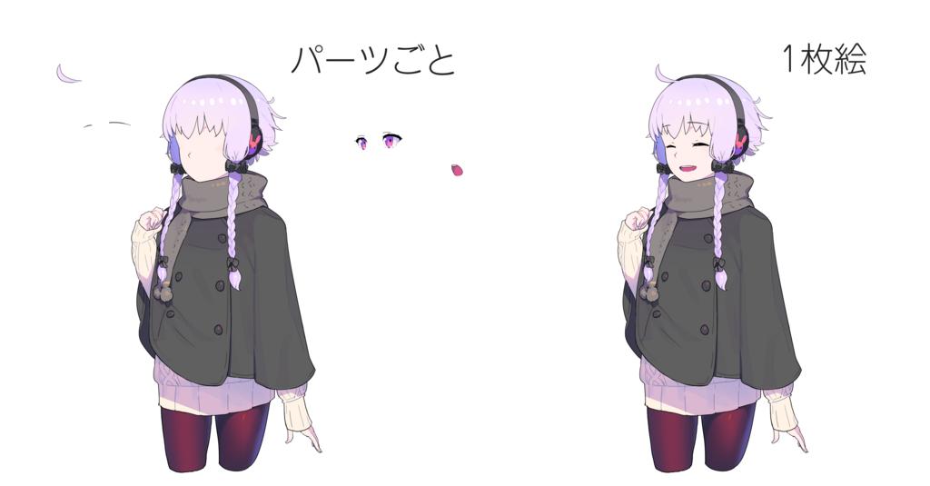 f:id:zomuzomu:20180524071906p:plain