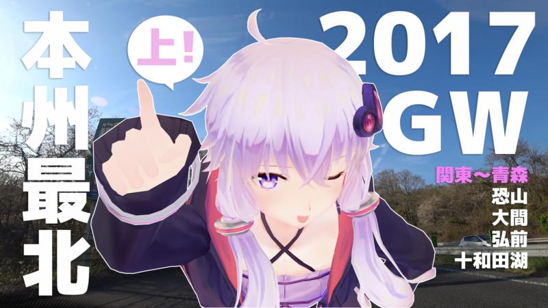 20180601065351