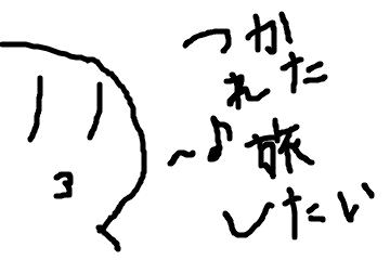 f:id:zomuzomu:20180621135642p:plain