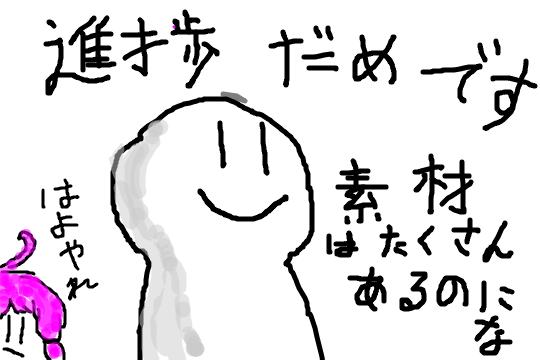 f:id:zomuzomu:20180626134657p:plain