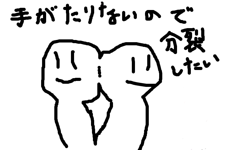 f:id:zomuzomu:20180702142450p:plain