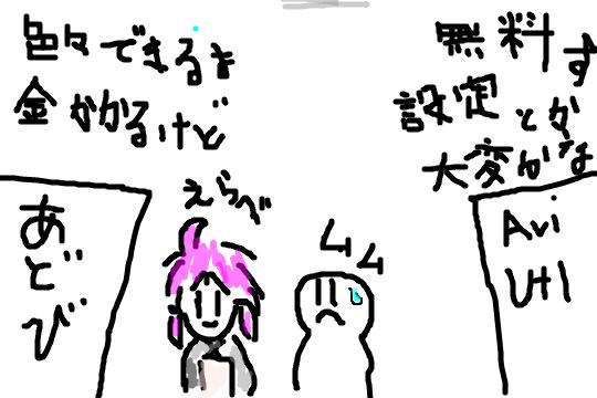 f:id:zomuzomu:20180704142316p:plain