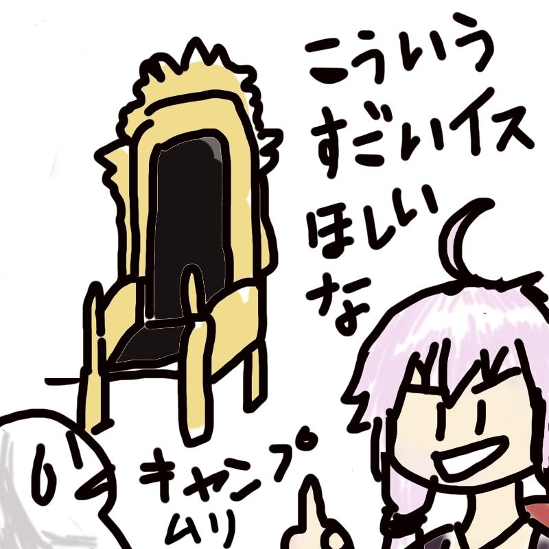 f:id:zomuzomu:20180721191536p:plain