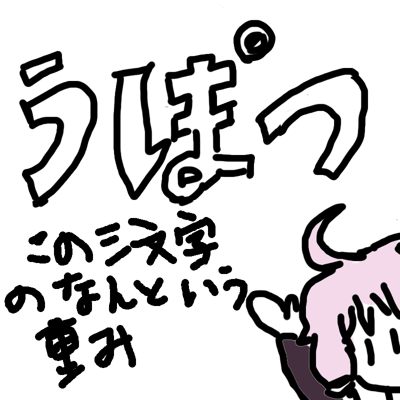 f:id:zomuzomu:20180729070303p:plain