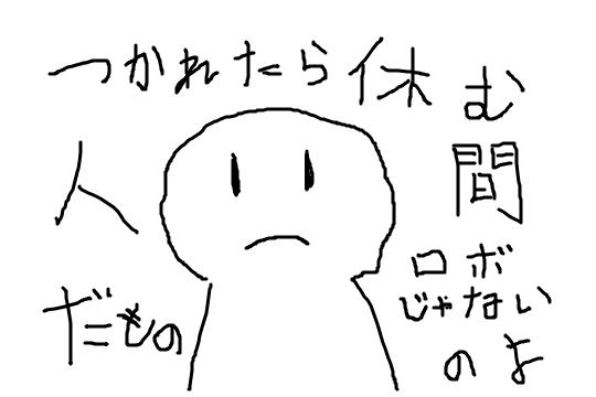 f:id:zomuzomu:20180803182723p:plain