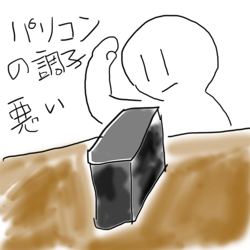 f:id:zomuzomu:20180815083921p:plain