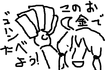 f:id:zomuzomu:20180820140954p:plain