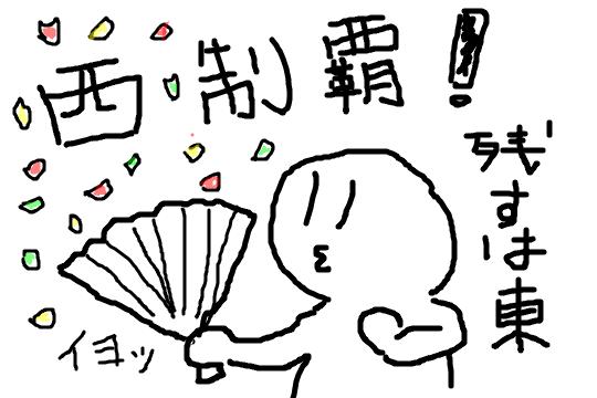 f:id:zomuzomu:20180830134813p:plain