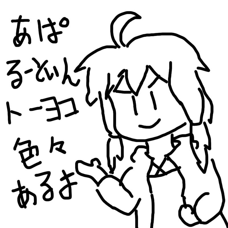 f:id:zomuzomu:20180911090808p:plain