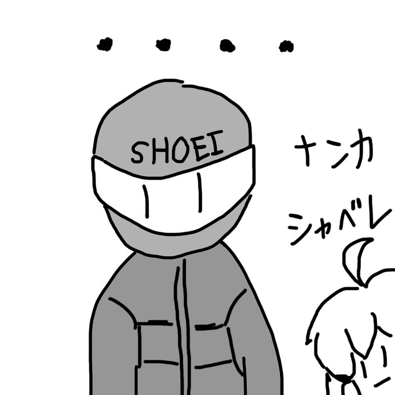f:id:zomuzomu:20181022222611p:plain