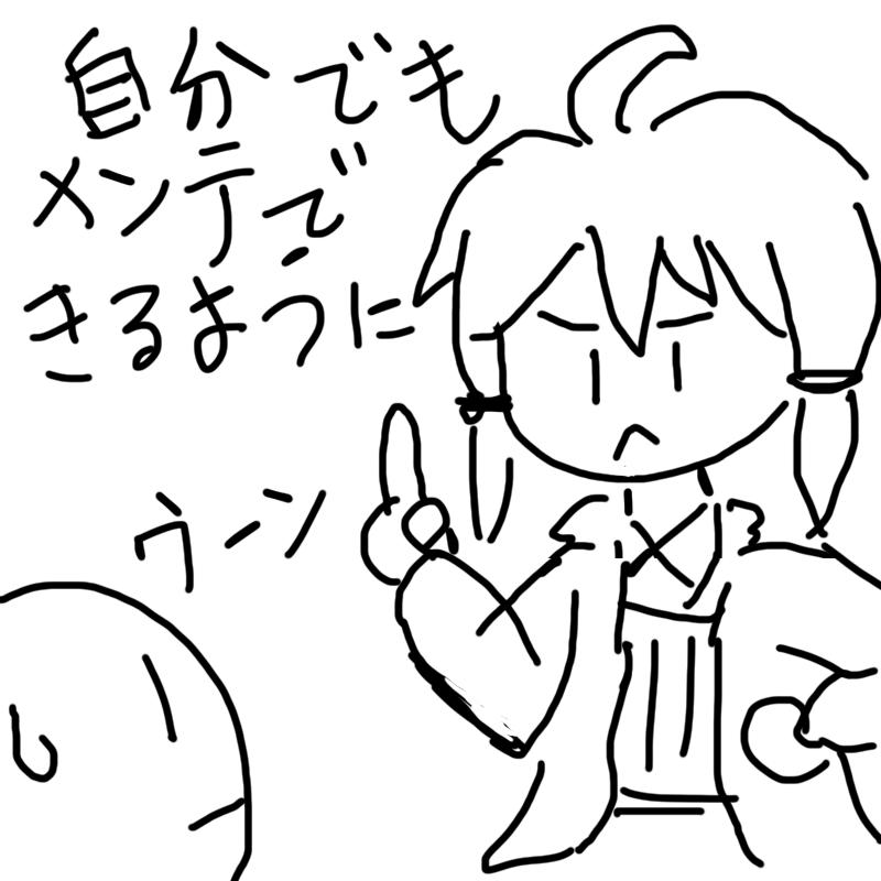 f:id:zomuzomu:20181105223506p:plain