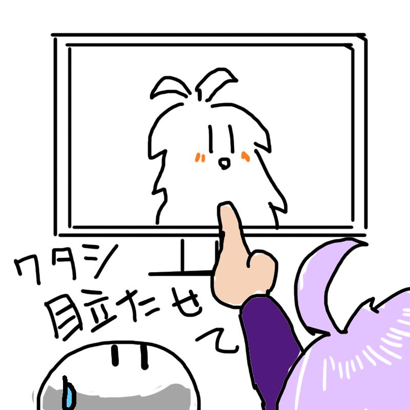 f:id:zomuzomu:20181108225510p:plain
