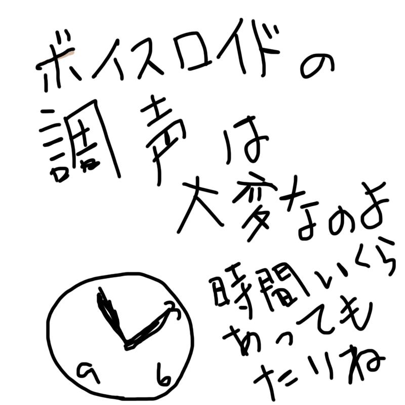f:id:zomuzomu:20181115224032p:plain