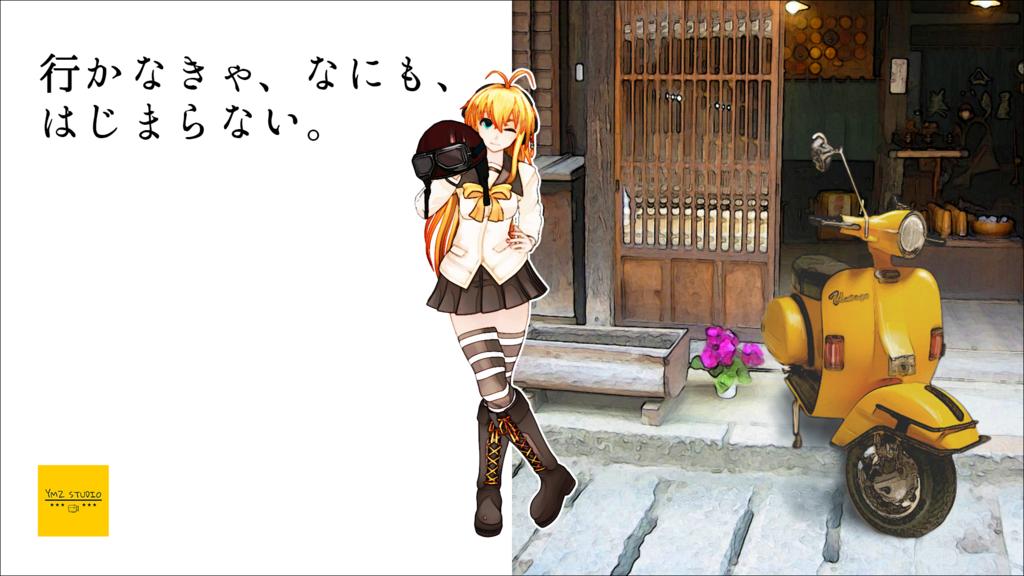 f:id:zomuzomu:20181119081237p:plain