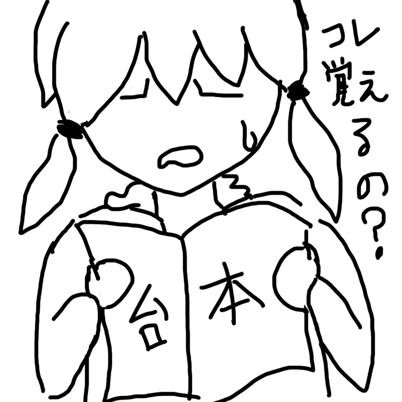 f:id:zomuzomu:20181122093150p:plain