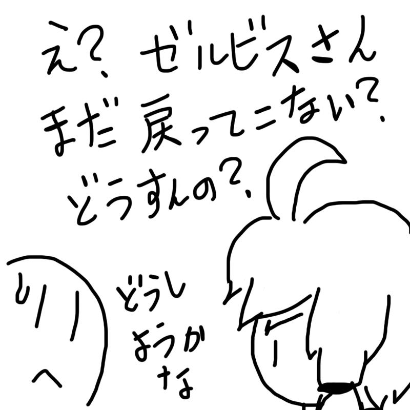 f:id:zomuzomu:20181126091017p:plain