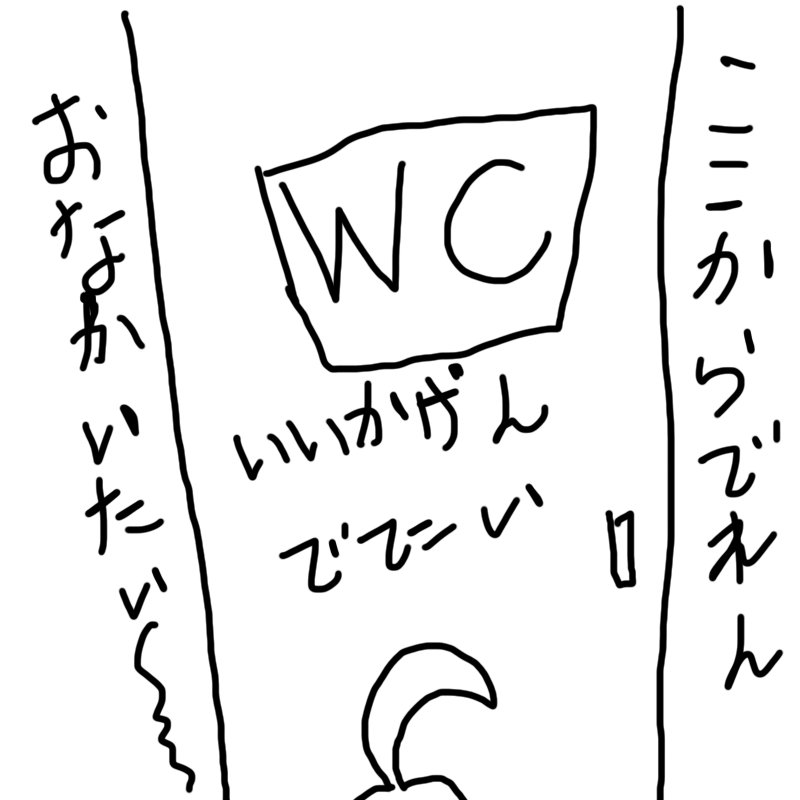 f:id:zomuzomu:20181129091427p:plain