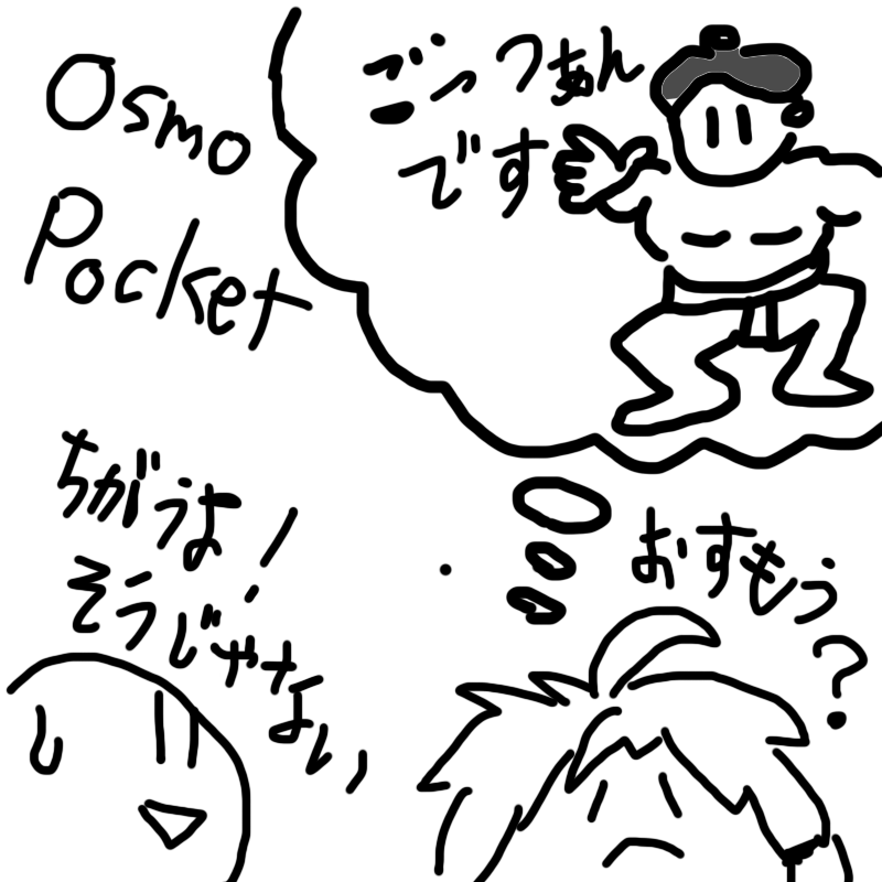 f:id:zomuzomu:20181220085809p:plain