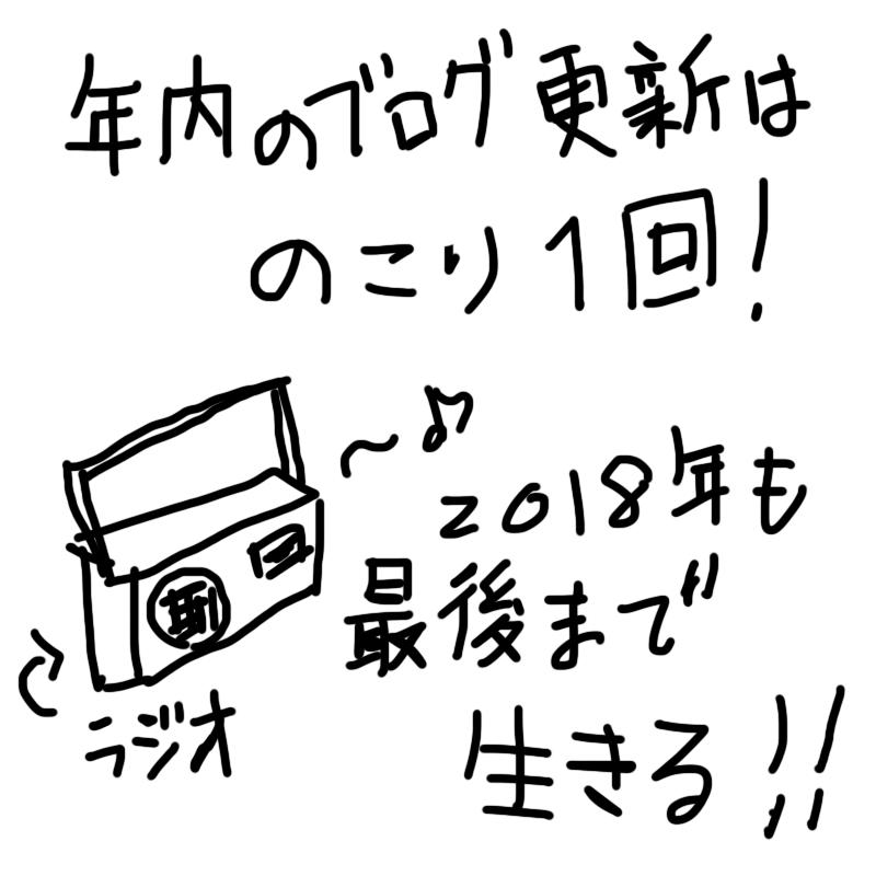 f:id:zomuzomu:20181227092705p:plain